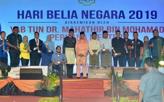 Anugerah Belia Negara 2019