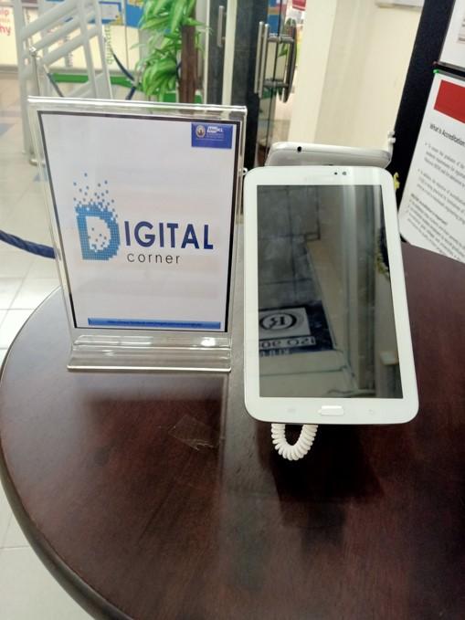 5.digital corner