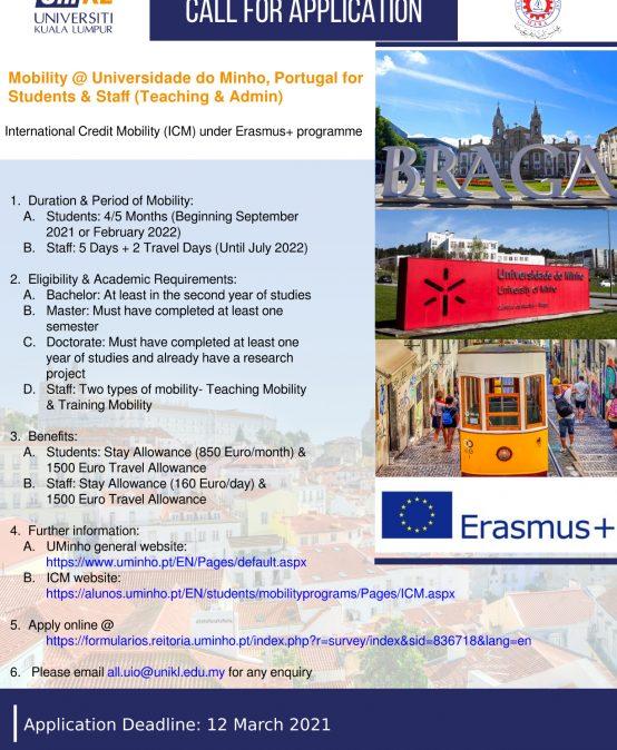 International Mobility Programme @ Universidade do Minho, Portugal via Erasmus+